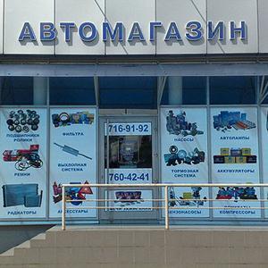 Автомагазины Сольвычегодска