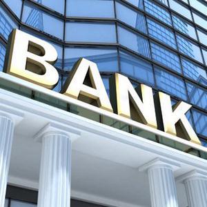 Банки Сольвычегодска