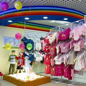 Детские магазины Сольвычегодска