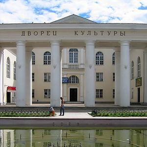 Дворцы и дома культуры Сольвычегодска