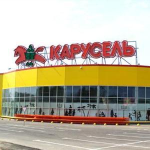 Гипермаркеты Сольвычегодска