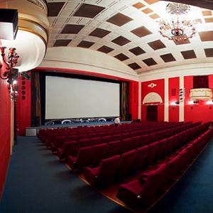 Кинотеатры Сольвычегодска