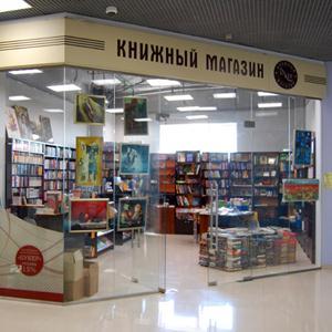 Книжные магазины Сольвычегодска