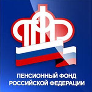 Пенсионные фонды Сольвычегодска