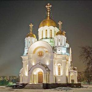 Религиозные учреждения Сольвычегодска