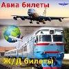 Авиа- и ж/д билеты в Сольвычегодске