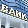 Банки в Сольвычегодске