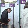 Центры занятости в Сольвычегодске