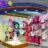 Детские магазины в Сольвычегодске