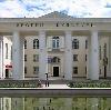 Дворцы и дома культуры в Сольвычегодске