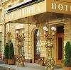 Гостиницы в Сольвычегодске