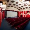 Кинотеатры в Сольвычегодске