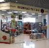 Книжные магазины в Сольвычегодске