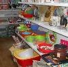Магазины хозтоваров в Сольвычегодске