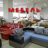 Магазины мебели в Сольвычегодске