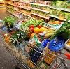 Магазины продуктов в Сольвычегодске