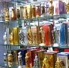Парфюмерные магазины в Сольвычегодске