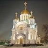 Религиозные учреждения в Сольвычегодске