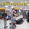 Спортивные магазины в Сольвычегодске