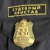 Судебные приставы в Сольвычегодске