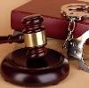 Суды в Сольвычегодске