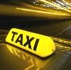 Такси в Сольвычегодске